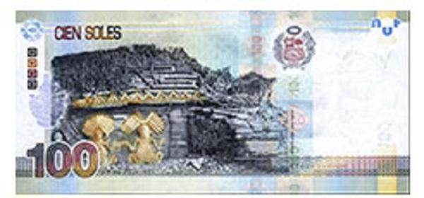 Achterkant bankbiljet 100 Peruaanse Nueva Sol