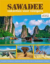 Reisbrochures van Sawadee